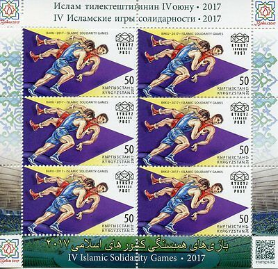Kyrgyzstan KEP 2017 MNH Islamic Solidarity Games Wrestling 6v M/S Sports Stamps