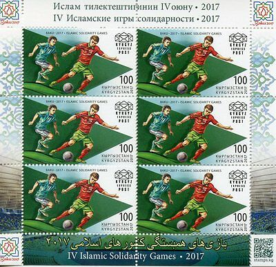 Kyrgyzstan KEP 2017 MNH Islamic Solidarity Games Football 6v M/S Sports Stamps