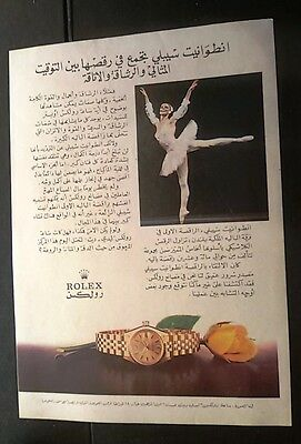 "Rolex Watch 11""x7.5"" Arabic Magazine Vintage Adverts Original Ads 1970s"