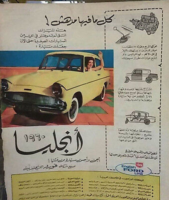 Ford Anglia Car Magazine Arabic Vintage Print Advertising Ads 1960