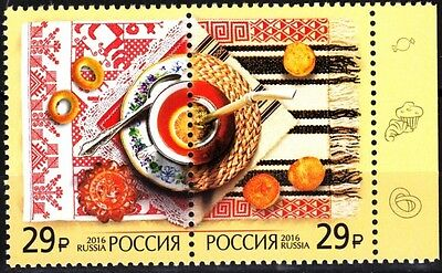 RUSSIA 2016-65 Traditions: Tea Ceremonies. Joint with Argentina. Pair, MNH