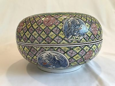 Chinese Famille Rose Large Bowl With Cover - Signed Bottom