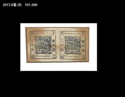 AAA, Reptile,Dinosaur in Legend,Dragon,China,SHANGHAI LOCAL Stamp 3 Cands