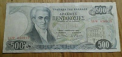 Greece 500 Drachma Banknote 1983 Series