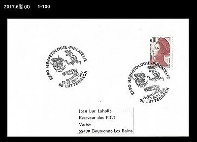 AAA, Reptile,Snake,Lizard,Nature,Fossil,France Pictorial Postmark,cover