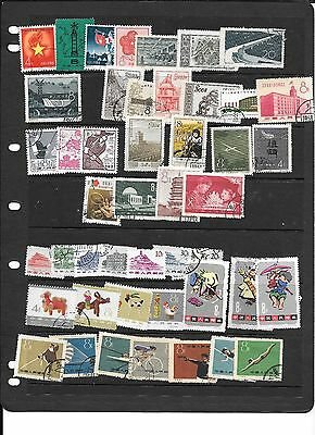 STAMPS CHINA SELECTION OF 46 STAMPS MAINLY 1950s &1960sC T O