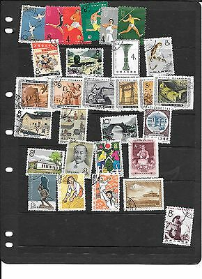 STAMPS CHINA SELECTION OF 50STAMPS MAINLY 1950s &1960sC T O