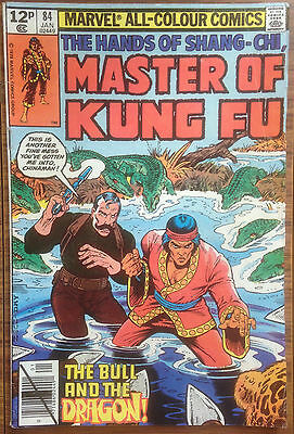 Master of Kung-Fu #84 Marvel Comic Book