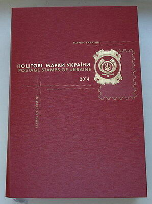 UKRAINE 2014 ** MNH BOOK WITH STAMPS Full year complete