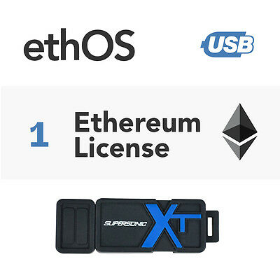 ethOS - Ethereum Mining Software - Schnell USB - 150MB/Sec