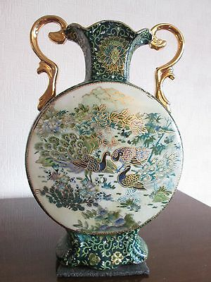 Huge Moonflask Vase With Gold Lined Decoration And Gilded Handles