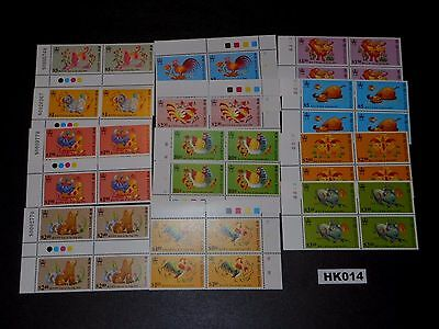 Pr China. Hong Kong.  Mint Never Hinged Stamps . (Lot Hk014)