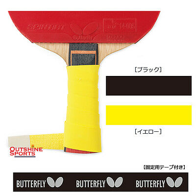 Butterfly Dry Fit Tape 75900 Table Tennis Soft Grip Tape