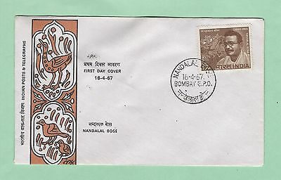 mjstampshobby 1967 India Posts and Telegraphs FDC Unused (Lot2411)