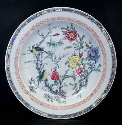 "Large 13.5"" Antique Chinese 18Th / 19Th Porcelain Handpainted Enamels Plate"