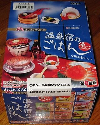 Re-ment Miniature Hot Spring Meals Mint in Box MIB VHTF Hard to Find New