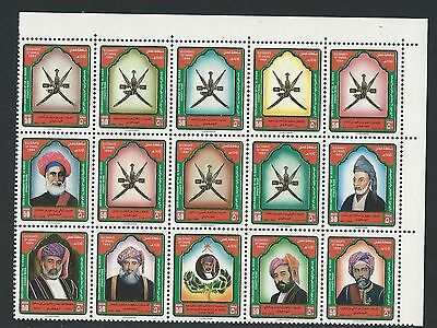 Oman 1994 Al-Busaid Dynasty Block Of 15 Stamps Sg 419A Vf Mnh