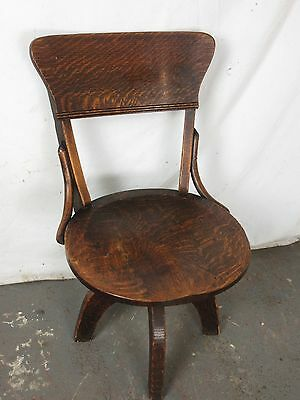 An Antique Early 20th Century Swivel Captains Office Chair ~Delivery Available~