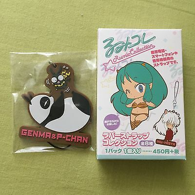 Ranma 1/2 GENMA secret strap Rumiko Takahashi Rumic Collection Rubber Strap NEW