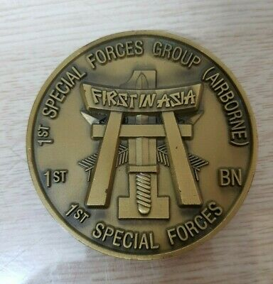 RARE Vintage US 1ST SPECIAL FORCES GROUP BN JAPAN Challenge Coin US Military