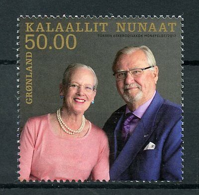 Greenland 2017 MNH Royal Golden Wedding Queen Margrethe II 1v Set Royalty Stamps