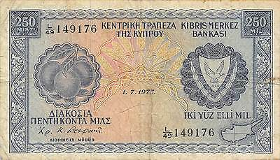 Cyprus 250 Mil 1.7.1975 P 41c  circulated Banknote , G. 1C