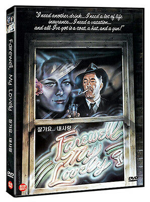 Farewell, My Lovely (1975) / Dick Richards / Robert Mitchum / DVD SEALED