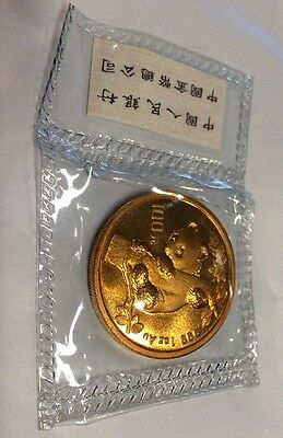 1996 GOLD PANDA 1 Oz. CHINA 100Y 100-Yn Yuan VERY SCARCE