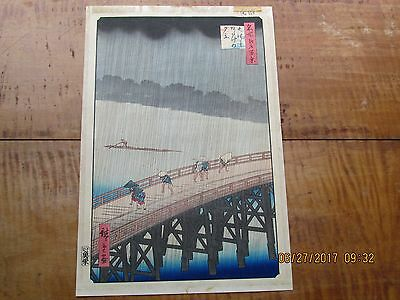 japanese woodblock print old
