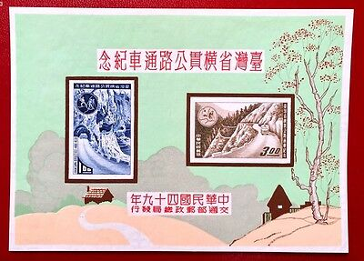 China Taiwan Stamp SC#1257a S/S 1960 Inauguration of the Cross Island Highway