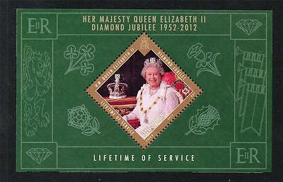 ISLE OF MAN MNH 2012 60th Anniversary of the Accession of Queen Elizabeth II M/S