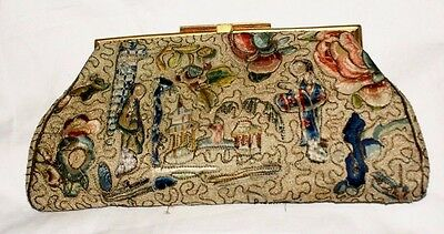 Antique Chinese silk embroidered purse. Forbidden knot stitch.