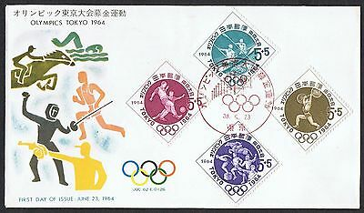 1964 Tokyo Olympics set of 4 on FDC with red pictorial cds TS399