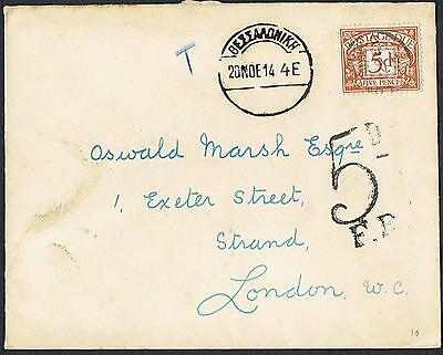1914 5d Postage due on 1914 unpaid cover from Greece to London TS412