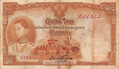 Thailand 10  Baht  ND.1939  P 35 Series N/34 Sign.# 16 ERROR Circulated Banknote