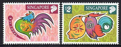 SINGAPORE MNH 2005 SG1449-50 Chinese New Year - Year of the Rooster