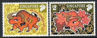 SINGAPORE MNH 1997 SG861-2 Chinese New Year - Year of the Ox