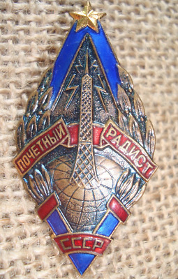 Russian Russia Soviet Ussr Cccp Order Medal Pin Badge Honorary Radio Operator