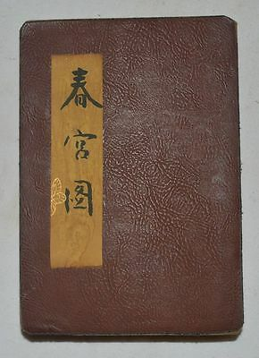 1Fine China Old Fold Painting Album Antique Folk Traditional Couples Book Rare/2