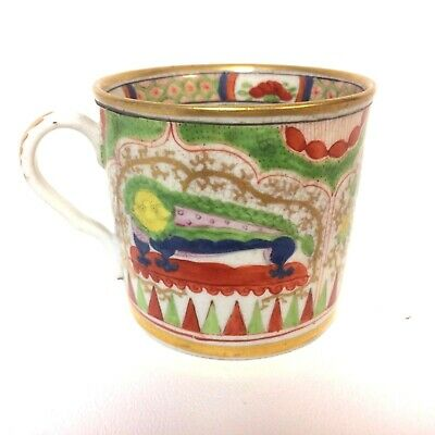 Antique 19th Century English Staffordshire With Unusual Decoration