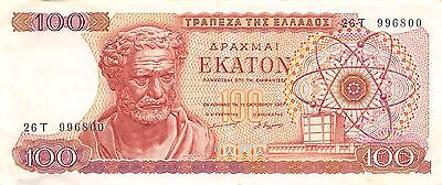 Greece   100 Drachmai  1.10.1967  P 196b Series 26 T Circulated Banknote E422EL