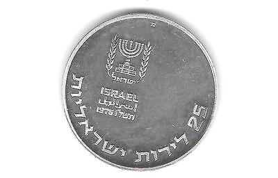 1975 Israel Pidyon Haben Proof Silver Coin (Cns 753)