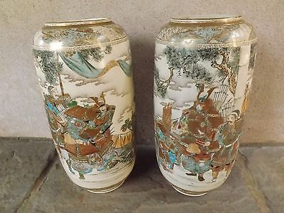 """Pair of early 20th Century Satsuma Vases, 12.5"""" Height. UK DELIVERY INCLUDED."""