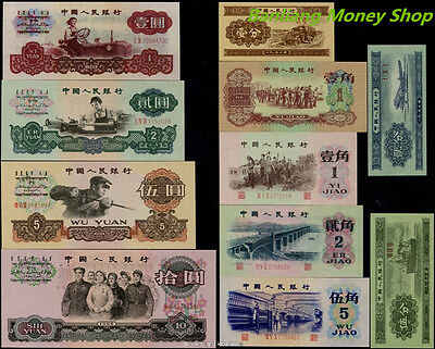 Full Set of China Third Edition Specimen Banknotes/Paper Money/UNC (11 Pieces)