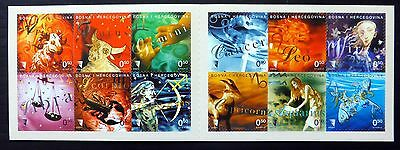 BOSNIA AND HERZEGOVINA 2004 Zodiac Signs Booklet Pane of 12 NB2042