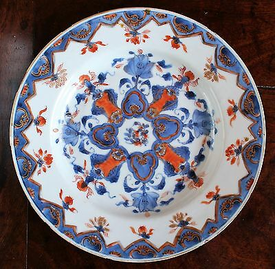 """Chinese Export """"Imari"""" Porcelain Plate from the Kang Xi Period c. 1720"""