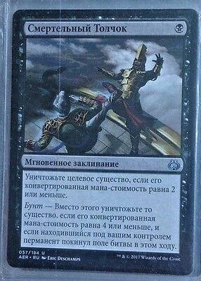 Birds of Paradise *2 Russian small circulation Legacy Modern many cards rus