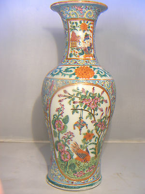 Antique  Chinese  Famille Rose Vase