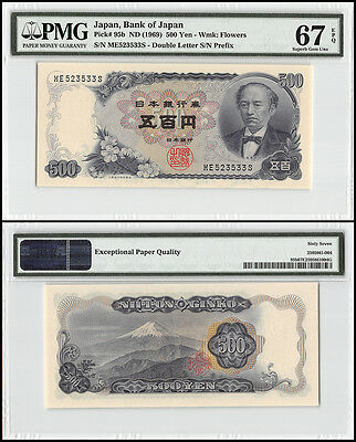 Japan 500 Yen, ND 1969, P-95b, UNC, Flowers, PMG 67 EPQ