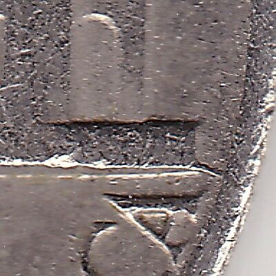 USA 1980D Five Cent Coin - die crack at both bottom corners of monument